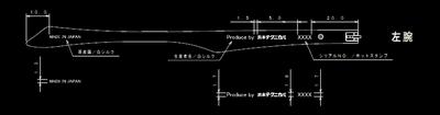 浜本テクニカル