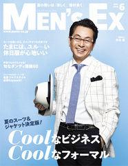 201506_cover-thumb-autox241-8010