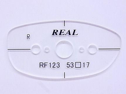 s-RIMG1077