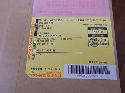 RIMG1276