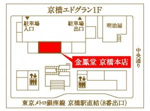 本店MAP_GOLD-1-300x222