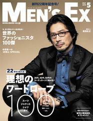 201505_cover-thumb-autox241-7888