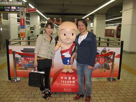 近鉄京都線にて!