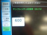 6a1b3943.jpg