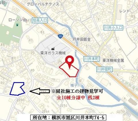 地図 川井本町2