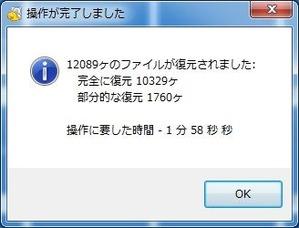 20160218i