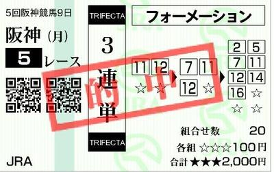 20131223-235815-1