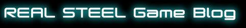 realsteelgameのブログ
