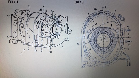 20200128_174622