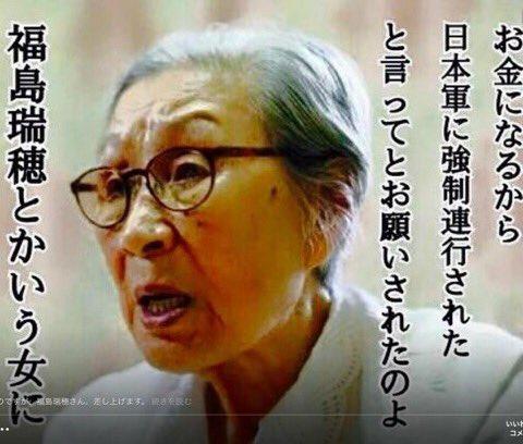<釜山の日本総領事>地元区長に少女像移転で圧力かける「少女像問題は次期政権が発足すれば日本政府と対話で解決する問題」