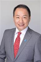 山田宏参院議員