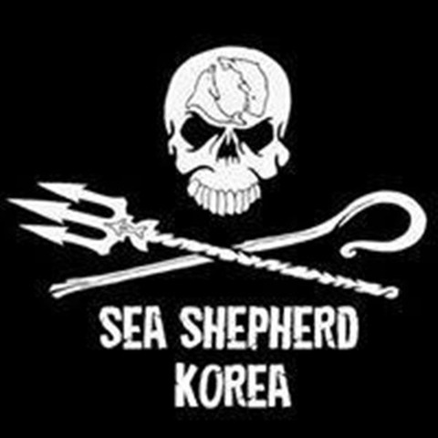 SEA SHEPHERD KOREA