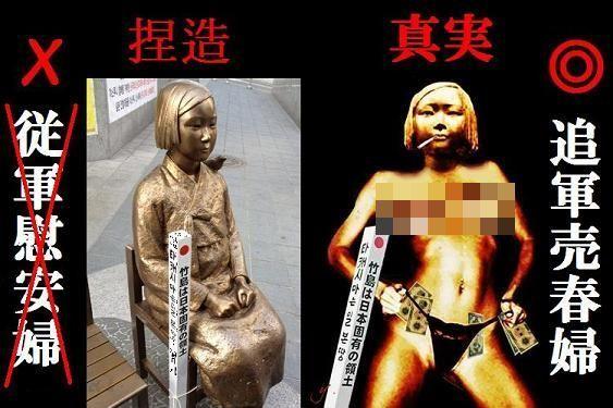韓国の慰安婦像、初めて米ワシントンに登場=韓国ネット「日本人は元慰安婦の人生について考えたことある?」