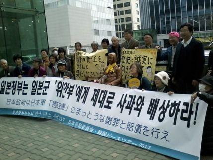 韓国ネット「この方たちが日本を心から愛している人」「日本市民は実に立派だ」・・・少女像訪問の日本平和団体に感謝の声