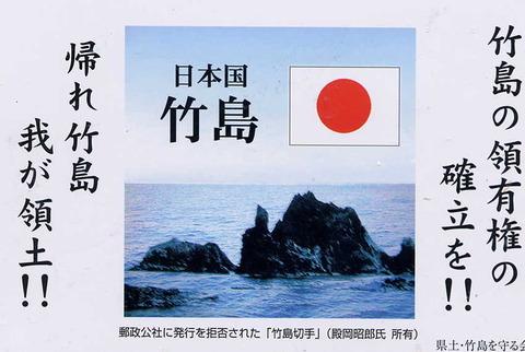 「『東海』は2000年以上使われてきた。歴史的正統性に照らした際、日本側の抗議は受け入れない」日本を一蹴=韓国当局者