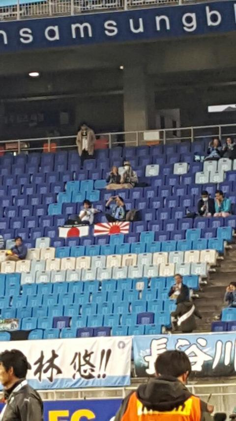 【サッカー】「試合で日本戦犯旗は使用できない...FIFAも同じ考えだろう」~チョン・モンギュ会長インタビュー