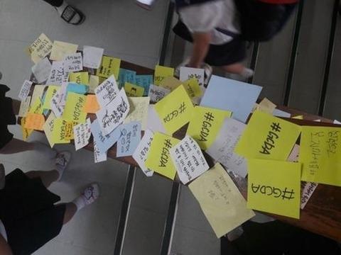 【韓国】釜山の女子中学生が『下着は白のみ着用』という校則にメッセージデモで反発