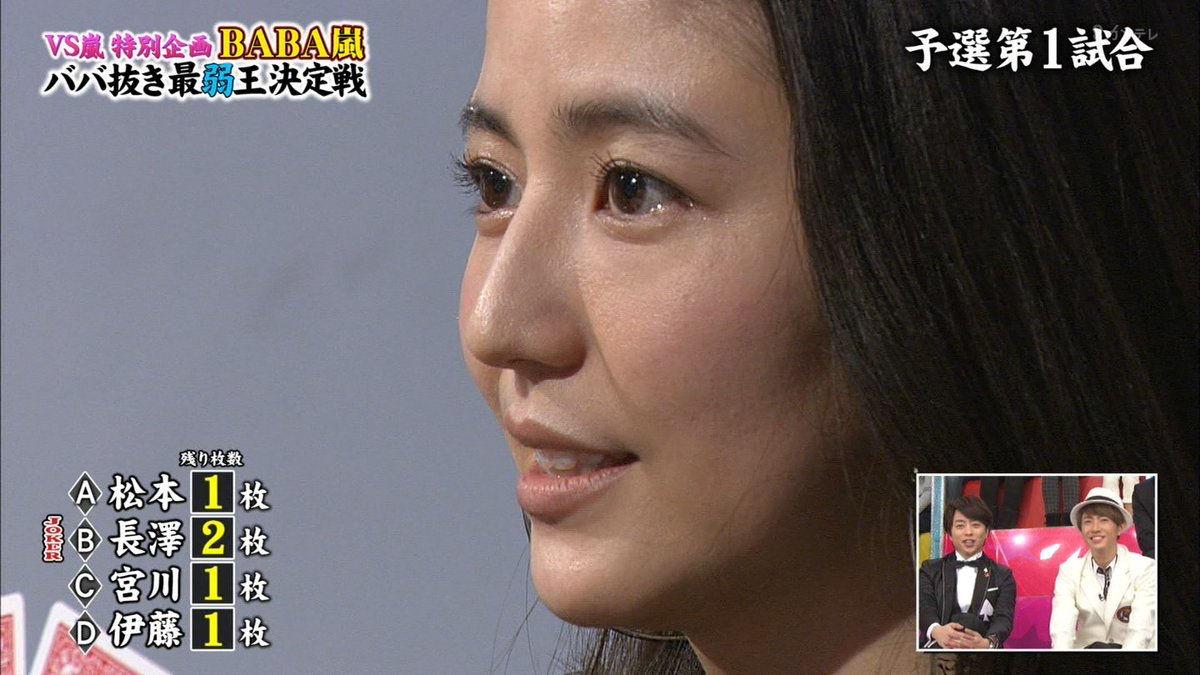 【エンタメ画像】長澤まさみの老けっぷりが凄い