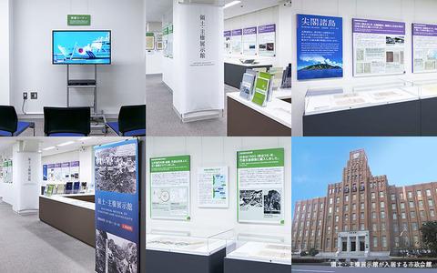 【韓国】『また妄言・・・』~展示館まで作って「独島を自分の地」と言い張る日本