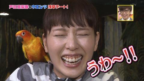 【エンタメ画像】戸田恵梨香のグッキー、全然治ってなかった 整形疑惑とは何だったのか