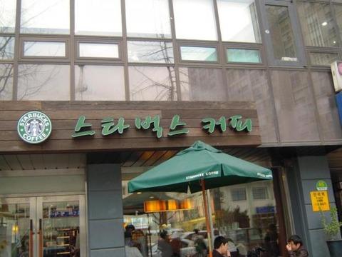 【韓国スタバ】世界で唯一?韓国だけで作られた店内用マグカップが話題 ネット「恥ずかしい」
