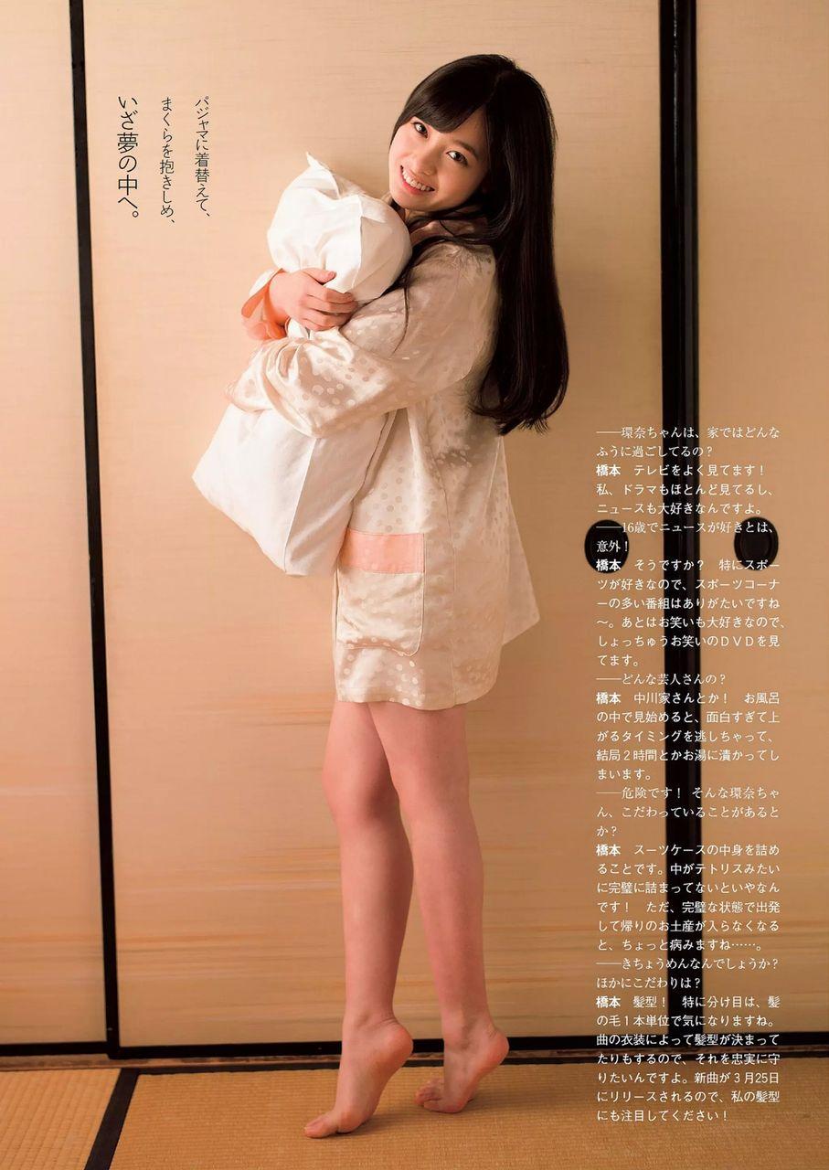 【エンタメ画像】橋本環奈ちゃんの生足