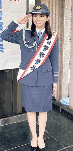 【エンタメ画像】伊藤綾子アナ、初の一日署長!制服姿に上機嫌「正義の味方になった気分」