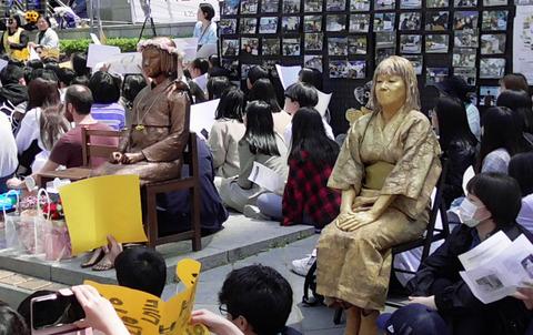 【韓国】天皇に謝罪要求=慰安婦問題で抗議集会-ソウル
