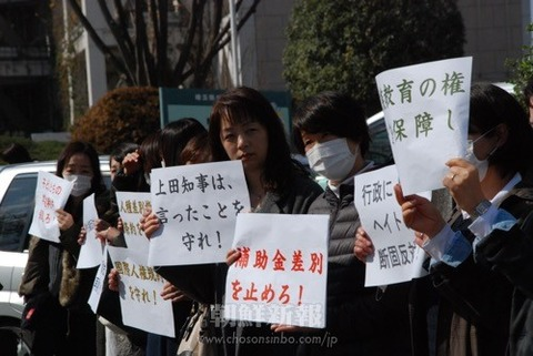 在日と日本市民が要請「朝鮮学校の補助金凍結は差別」「これ以上、子どもを犠牲にしないで!」「行政によるヘイトだ」