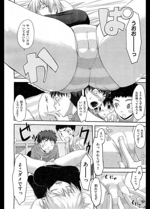 おねショタ画像02