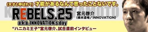 bunner_miyamoto25