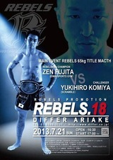 20130725-rebels18-pos-1
