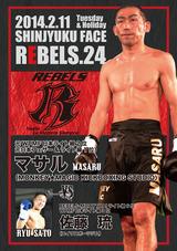 REBELS24_masaru-A4