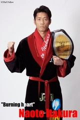 itakuranaoto-1