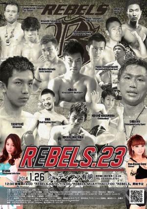 20140126-rebels23-pos