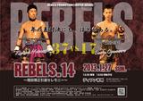 REBELS14-fly_matsuzaki-ogasawara