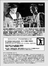 20110718-peto-hinata-2