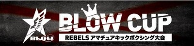 blowcup-logo (3)