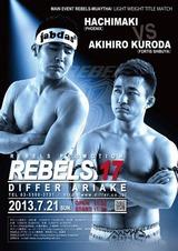 20130725-rebels17-pos-1