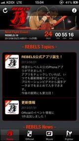 rebels-app