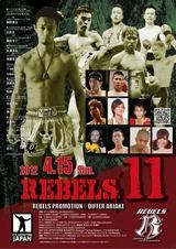 REBELS11-poster (1)