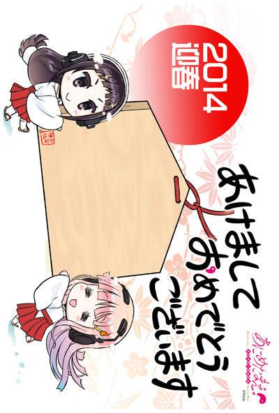 animetamae2014