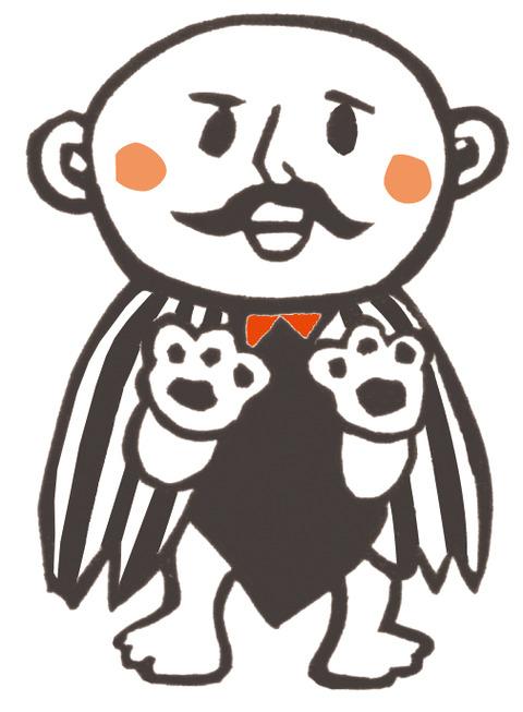 konaki01