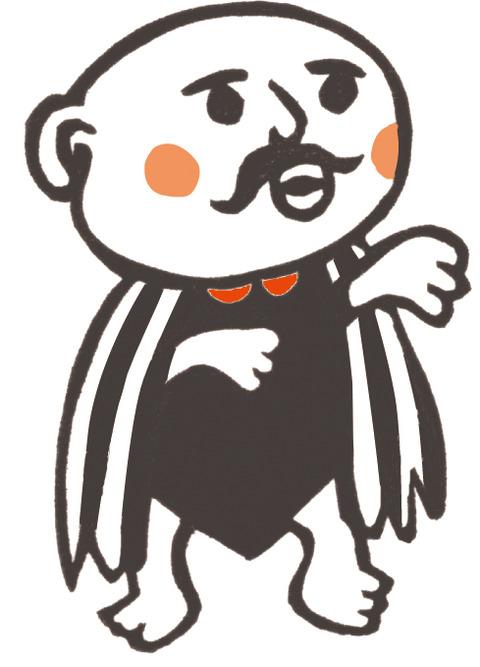 konaki02