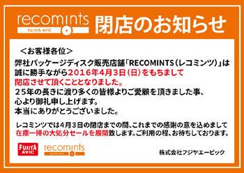 ���recomints_close_pop