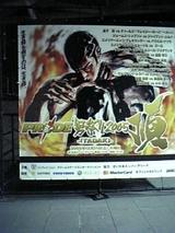 男祭りポスター