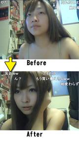 女子化粧beffor_after