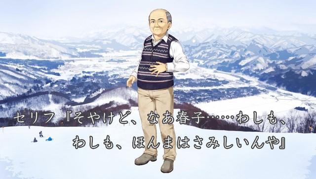 remake-kamaitachi-no-yoru-rinne-saisei-review-32