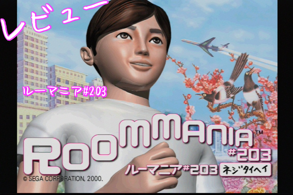 mojimaru1498095833