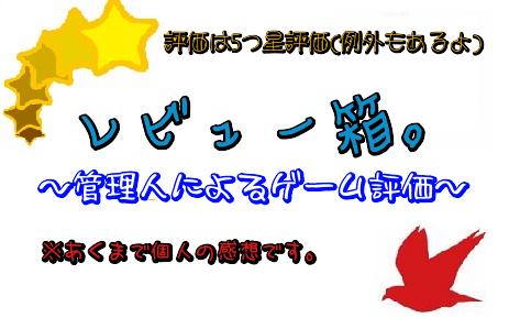 mojimaru1494357939